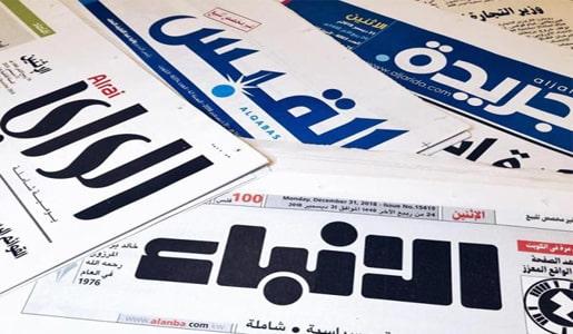 الجرائد الكويتية